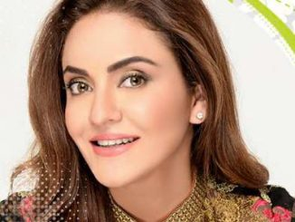 Nadia Khan Height, Weight, Age, Wiki, Biography, Husband, Family